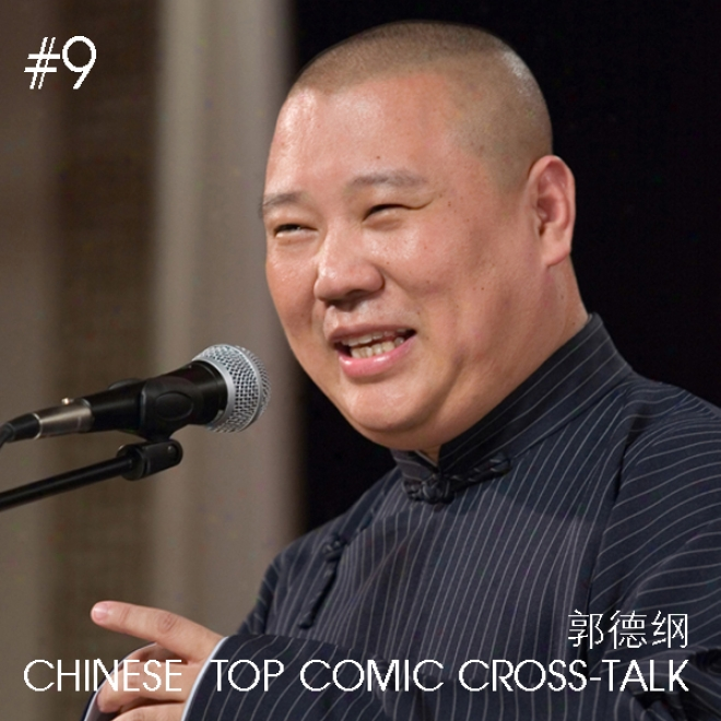 Chinese Top Comic: Cross-talk Beijing Xiangsheng #9