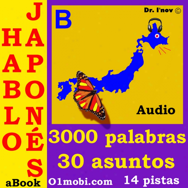 Hablo Japones (Study Mozart) - Volumen Basico [Language of Japan For Spanish Speakers] (unabridged)