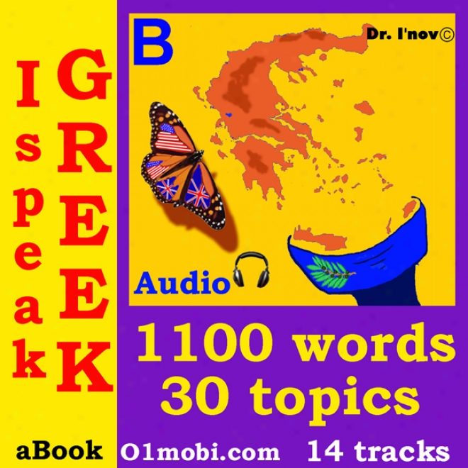 I Speak Greek (with Mozart) - Basic Volume (unabridged)