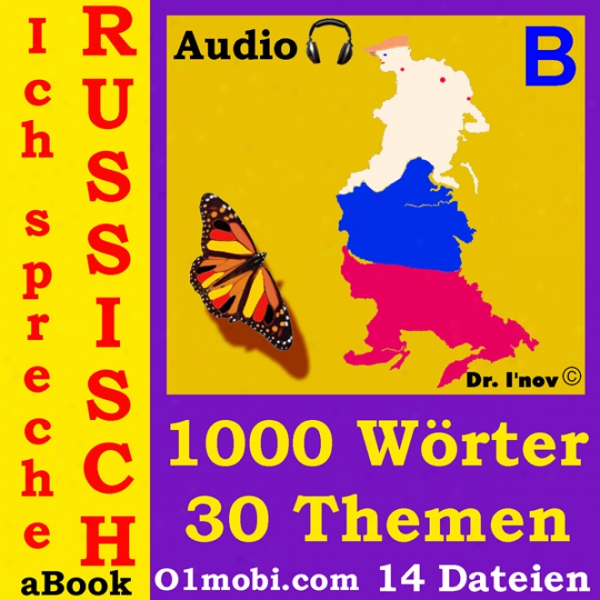 Ich Spreche Russisch (mit Mozart)   -  Basisband [russian For German Speakers] (unabridged)