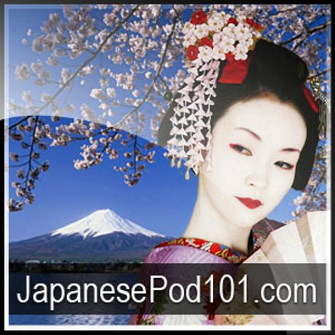 Learn Japanese- Gengo Beginner Japanese, Lessoms 1-30 (unabridged)