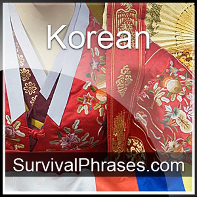 Learn Korean - Survival Phrases Korean, Volume 1: Lesons 1-30 (unabridged)