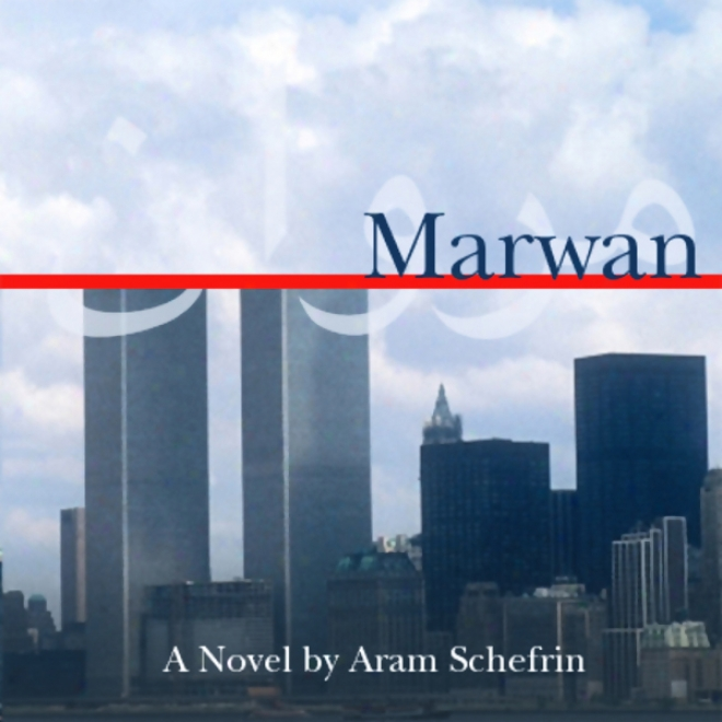Marwan: The Autobiography Of A 9/11 Terrorist (unabridged)