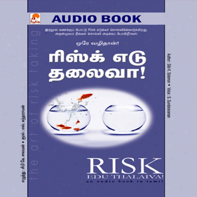 Risk Edu Thalaiva (unabridged)