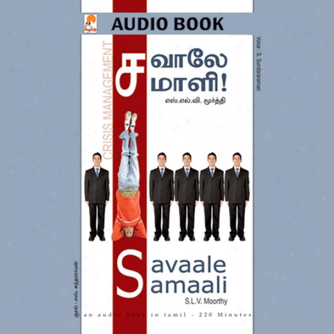 Savaale Samaali (unabridged)