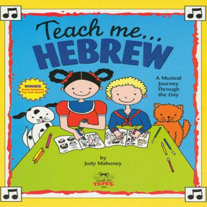 Teach Me Jewish