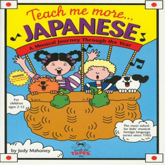 Teach Me More Japanese (unabridged)