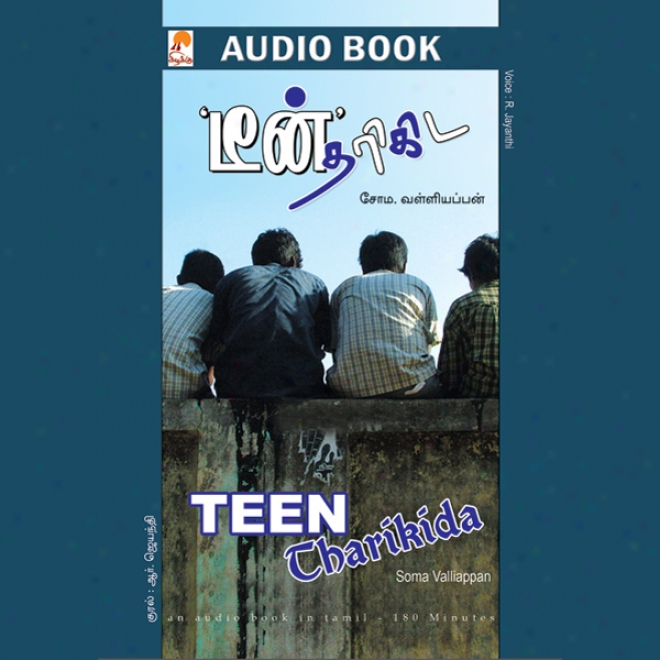 Teen Tarikida (unabridged)