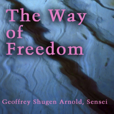 The Way Of Freedom: Dongshan's Not at all Grass