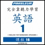 Esl Chinese (man) Phase 1, Unit 16: Learn To Speak And Understand EnglishA s A Second Language With Pimsleur Speech Programs