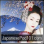 Learn Japanese - Level 6: Lower Intermediate Japanese, Volume 2: Lessons 1-25 (unabridged)