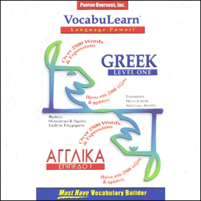Vocabulearn: Greek, Level 1