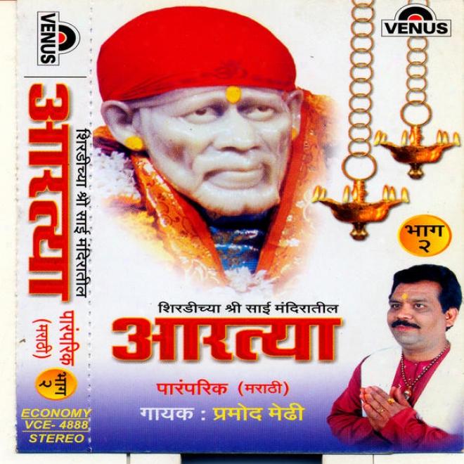Aartya (saibaba Mandiratil Aartya) Vol. 2 (marathi Saibaba Mandiratil Aartya)