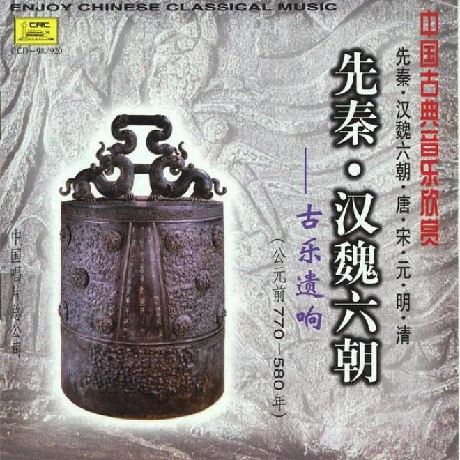Ancient Classics Of Qin Han And Wei Dynasties: 770 Bc-580 Ad (guyueY ixiang: Xianqin Hanwei Liuchao Gongyuanqian 770-580 Nian)