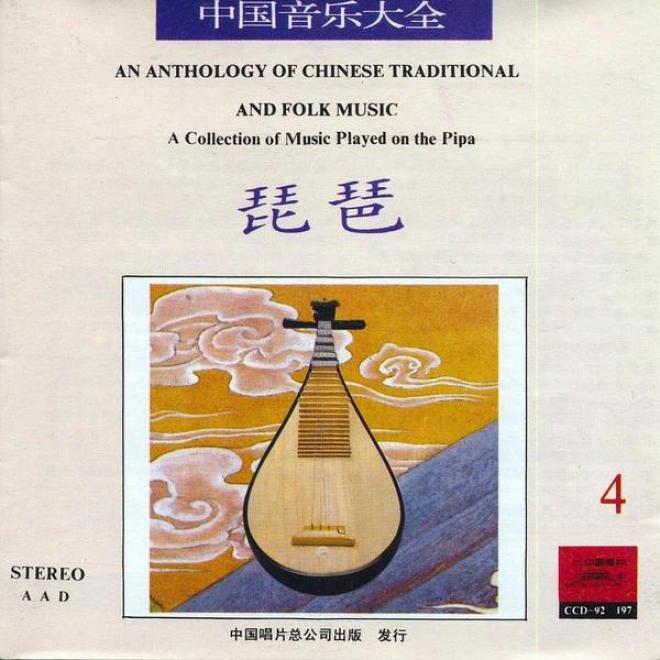 Anthology Of Chinese Traditional And Folk Mysic: Pipa Vol. 4 (zhong Guo Yin Yue Da Quan: Pipa Si)