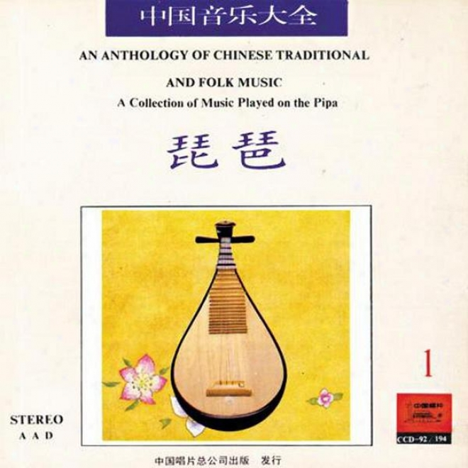 Anthology Of Chinese Orally transmitted & Folk Music: Collection Played On The Pipa Vol. 1