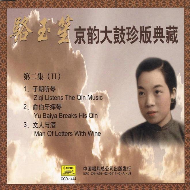 Beijing Musical Storytelling Assemblage: Vol. 2 - Luo Yusheng (jing Yun Da Gu Zhen Ban Dian Cang Di Er Ji: Luo Yusheng)