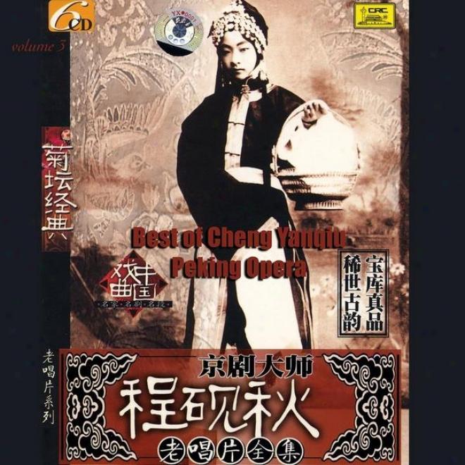 Best Of Cheng Yanqiu: Peking Opera Vol. 3 (cheng Yanqiu Lao Changpian Quan iJ Saan)