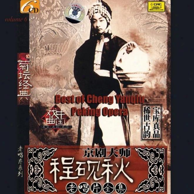 Best Of Cheng Yanqiu: Peking Opera Vol. 6 (cheng Yanqiu Lao Chang Pian Quan Ji Liu)