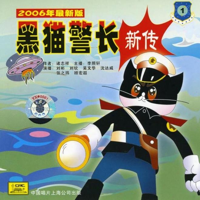 Black Cat The Polive Officer: New Stories Vol. 1 (hei Mao Jing Zhang Xin Zhuan Yi)