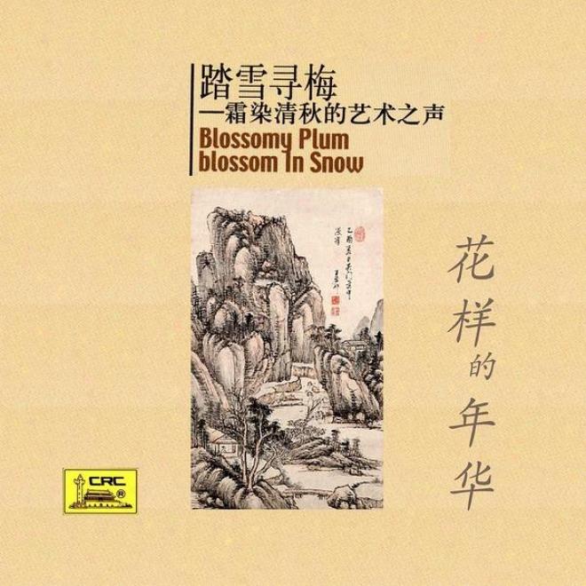 Blossomy Plum In Snow: Artistic Voice In The Beautiful Fall (ta Xue Xun Mei: Shuang Rsn Qing Qiu De Yi Shu Zhi Sheng)