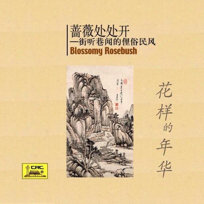 Blossomy Rosebush: Folkways Of Past Time (jie Ting Xiang Wen De Li Su Min Feng)