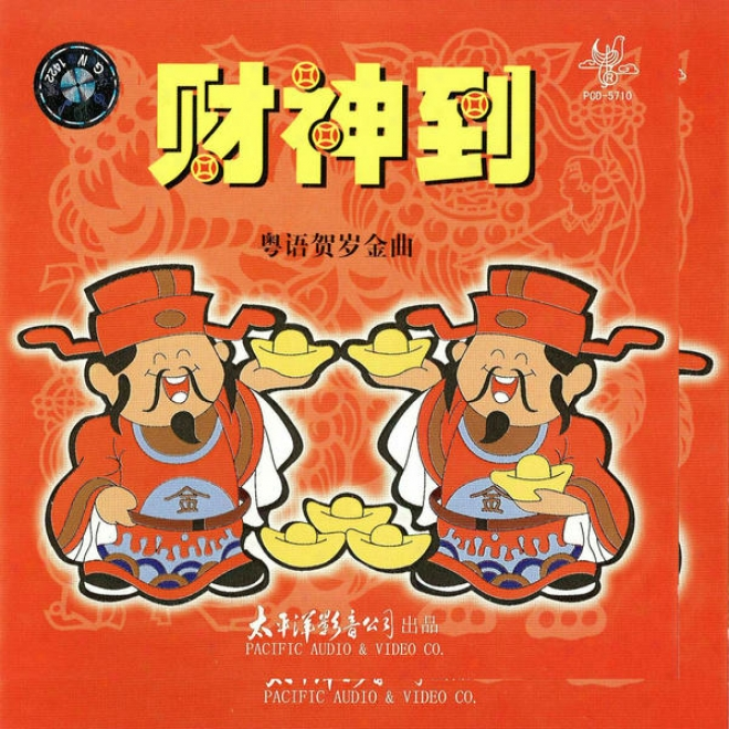 Cai Shen Dao  Yue Yu He Sui Jin Qu (god Of Wealth Come:s Celebration Of Chinese New Year - Cantonese)