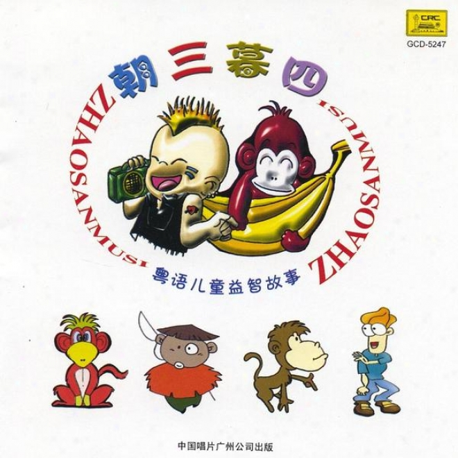 Cantonese Childrens Learning Stories: Three In The Morning And Four In The Afternoon