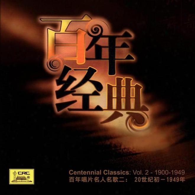 Centennial Classics: Vol. 2 - 1900 -1949 (vai Nian Chang Pian Ming Ren Ming Ge Er: Er Shi Shi Ji Chu - Yi Jiu Si Jiu Nian)