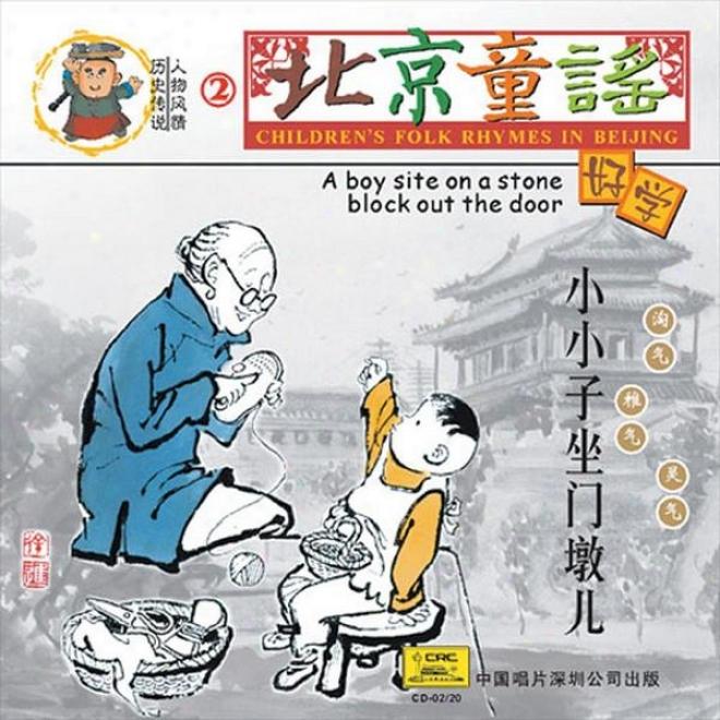 Childrens Folk Rhymes In Beijing: A Boy Sits Attached A Stone-block At The Gate (bei Jing Tong Yao: Xiao Xiao Zi Zuo Msn Dun Er)