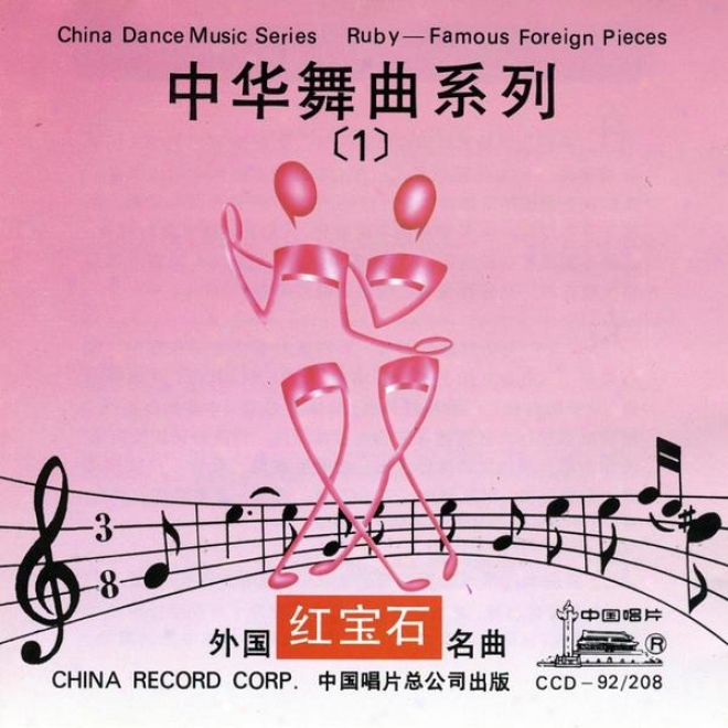 China Dance Music Series: Vol. 1 - Famous Foreign Pieces (zhong Hua Wu Qu Xi Lie Yi: Wai Guo Ming Qu)