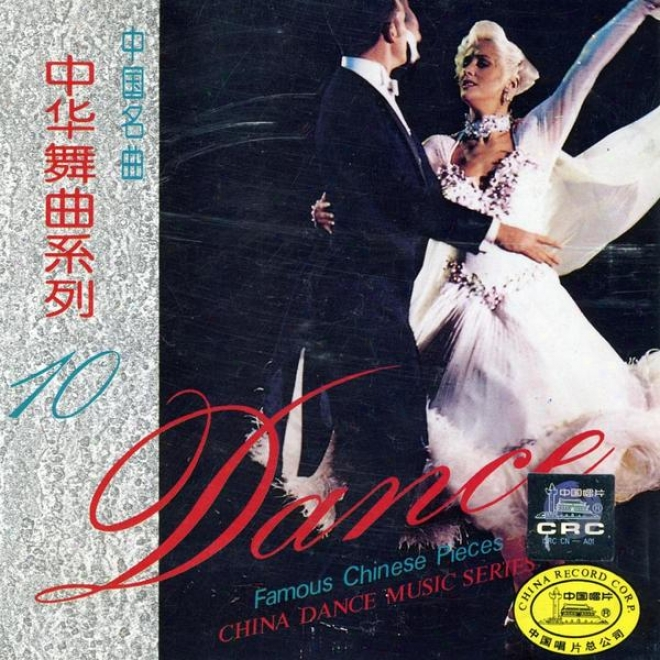 China Dance Music Series: Vol. 10 - Purple Rose (zhong Hua Wu Qu Xi Lie Shi: Zhong Guo Ming Qu)