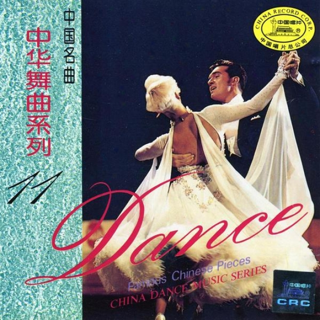 China Dance Music Series: Vol. 11 - Black Rose (zhong Hua Wu Qu Xi Lie Sji Yi: Zhong Guo Ming Qu)
