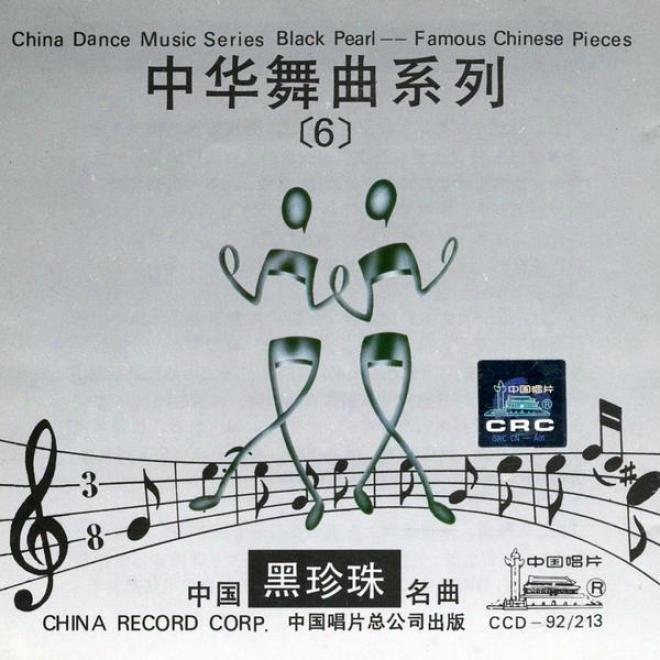 China Dance Music Series: Vol. 6 - Black Pearl (zhong Hua Wu Qu Xi Lie Liu: Zhong Guo Ming Qu)