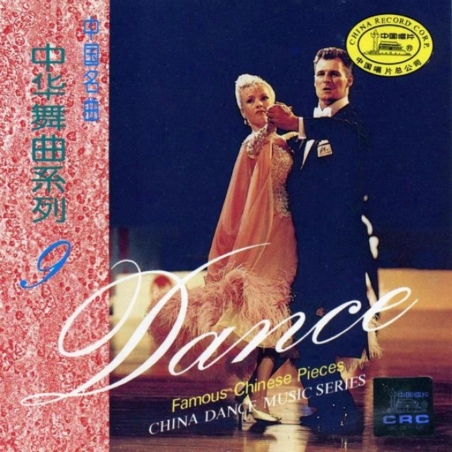 China Dance Music Series: Vol. 9 - White Peony (zhong Hua Wu Qu Xi Lie Jiu: Zhong Guo Ming Qu)