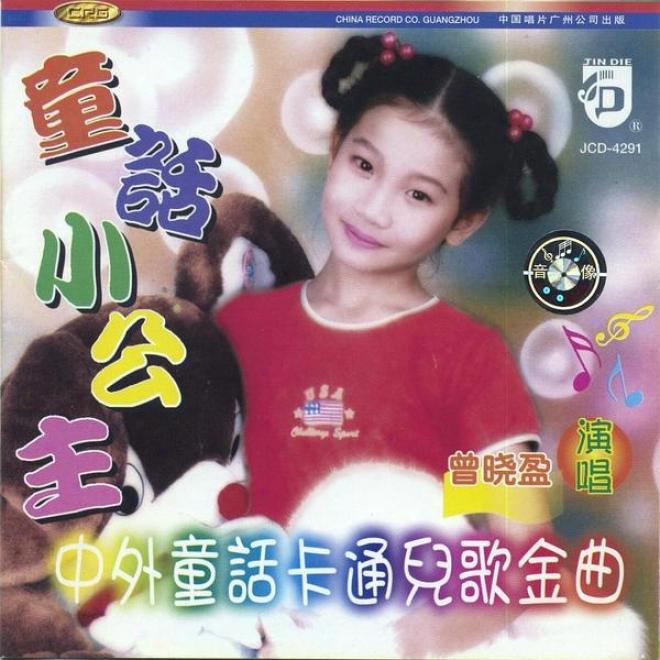 Chinese And Foreign Childrens Songs By Zeng Xiaoying (zhong Wai Tong Hua Ka Tong Er Ge Jin Qu: Zeng Xiaoying)