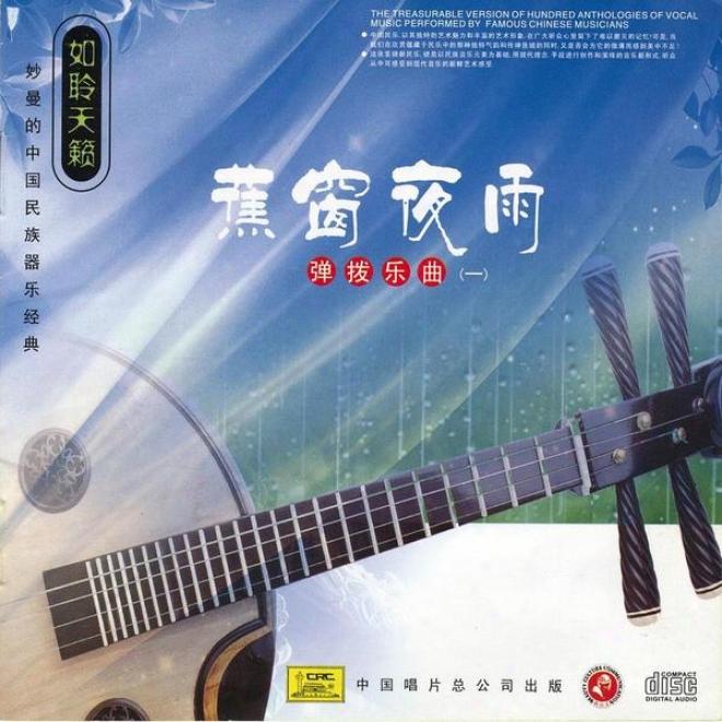 Chinese Plucked Instruments: Vol. 1 - Plantain On A Rainy Night (jiao Chuang Ye Yu: Tan Bo Yue Qu Yi)