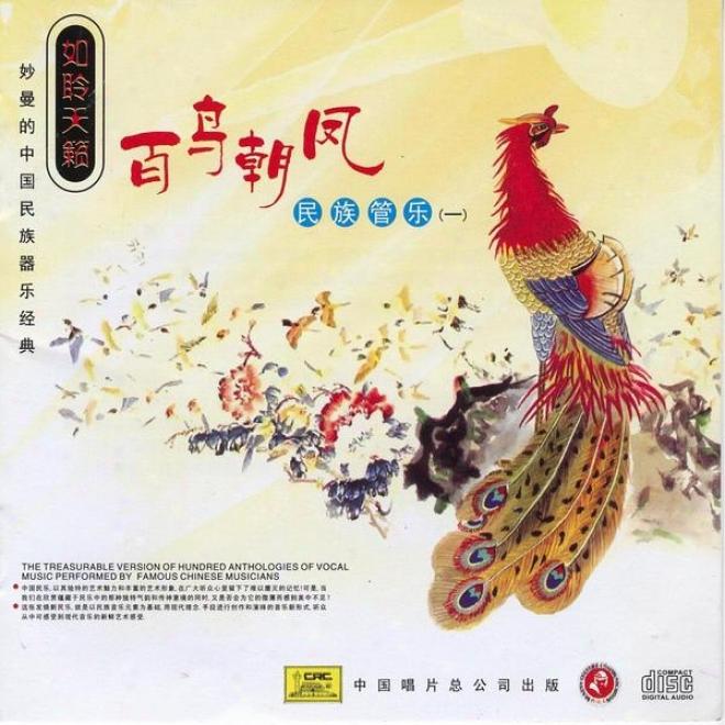 Chinese Wind Conducive Music: Vol. 1 - Birds Saluting The Pnoenix (bai Niao Chao Fneg: Min Zi Guan Yue Yi)