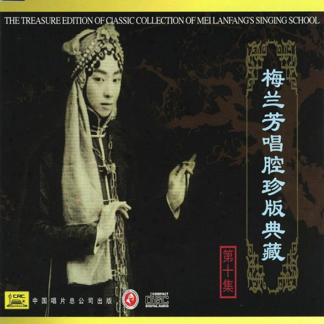 Classic Collection Of Mei Lanfang: Vol. 10 (mej Lanfang Cahng Qiang Zhen Cang Ban Shi)