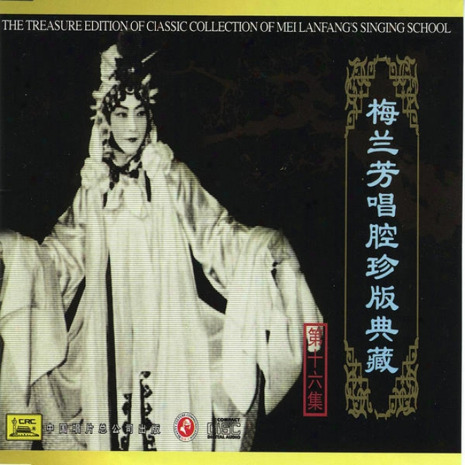 Classic Collection Of Mei Lanfang: Vol. 16 (mei Lanfang Cang Qiang Zhen Cang Ban Shi Liu)