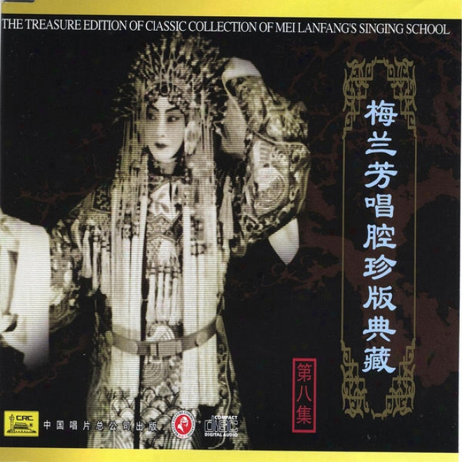 First-rate work  Collection Of Mei Lanfang: Vol. 8 (mei Lanfang Chang Qiang Zhen Cang Ban Ba)