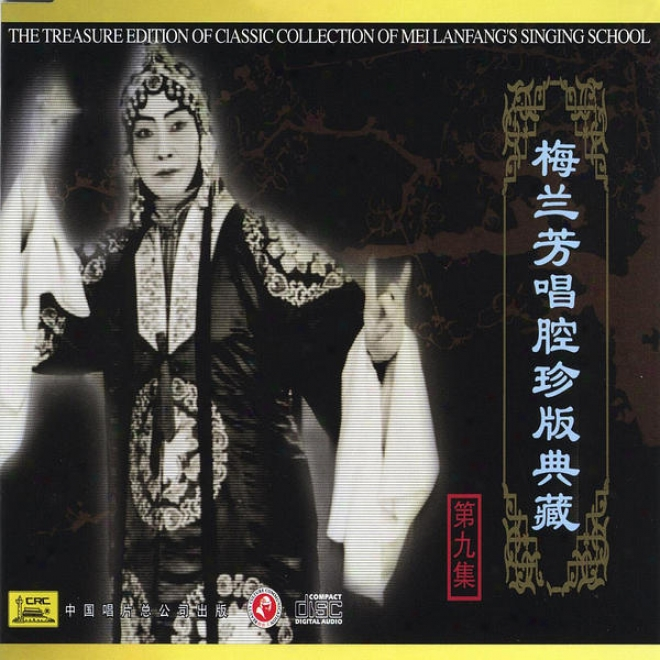 Classic Ckllection Of Mei Lanfang: Vol. 9 (mei Lanfang Chang Qiang Zhen Cang Ban Jiu)