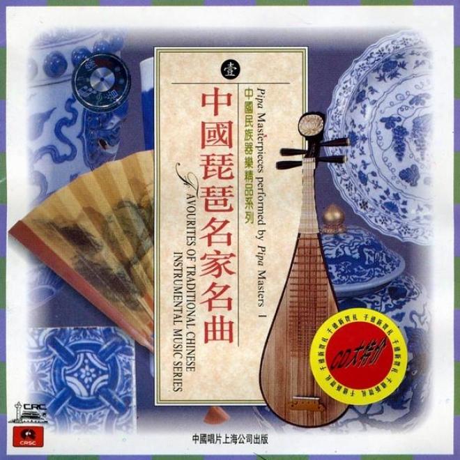 Classic Instrumental Music: Vol. 1 - Pipa (zhong Guo Min Zu Qi Yue Jing Pin Xi Lie Yi: Zhong Guo Pi Pa Ming Jia Ming Qu)