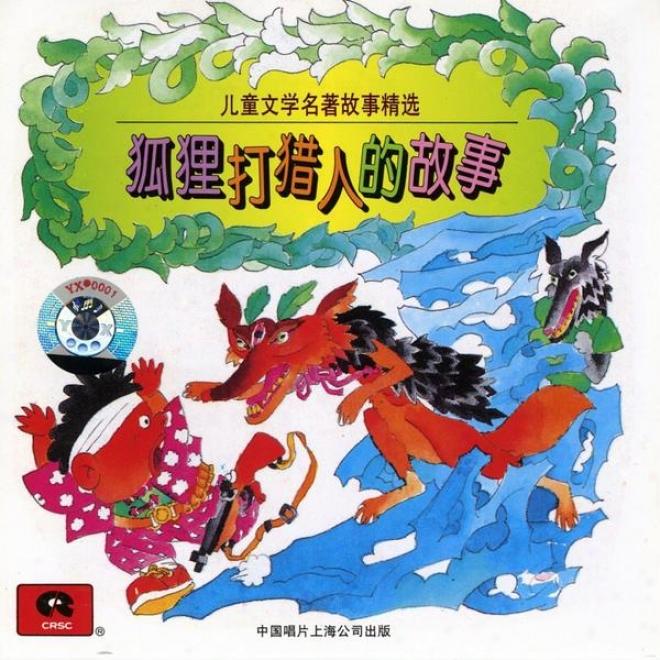 Classic Literary Stories: The Fox And The Hunter (er Tong Wen Xue Ming Zhu Gu Shi Jing Xuan: Hu Li Da Lie Ren De Gu Shi)