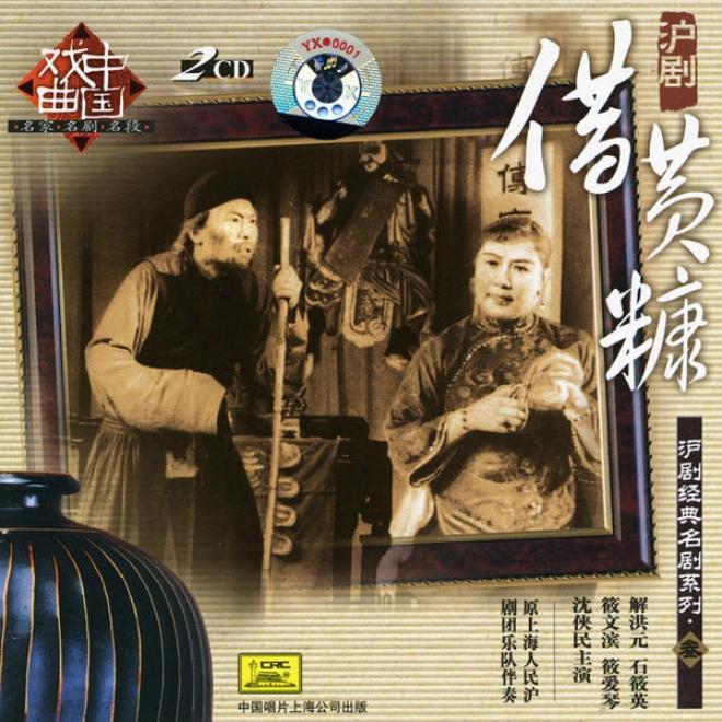 Classic Shanghai Operas Vol. 3: The Story Of Rice Chaff (hu Ju Jing Dian Ming Ju Xi Lie San: Jie Huang Kang)