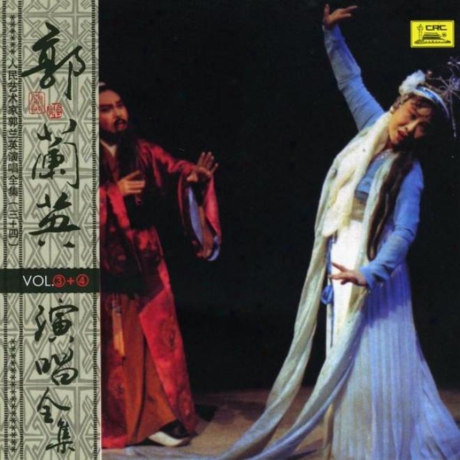 Collection Of Hits By Guo Lanying: Vol. 4 (ren Min Yi Shu Jia Guo Lanying Yan Chang Quan Ji Si)