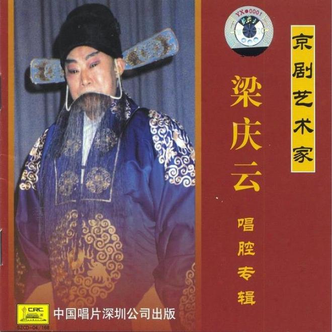 Collection Of Peking Opera Arias By Liang Qingyun (liang Qingyun Chang Qiang Zhuan Ji)