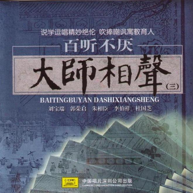 Comic Crosstalk By Master Performers Vol. 3 (bai Ting Bu Yan: Da Shi Xiang Sheng San)