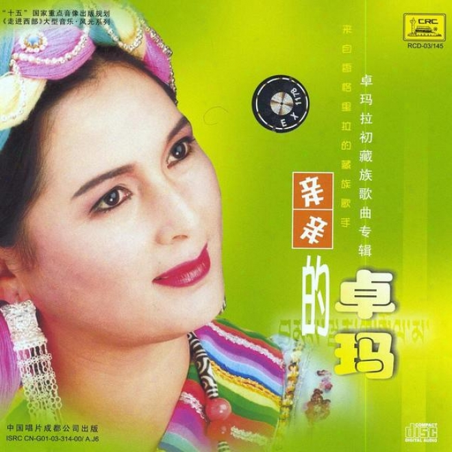 Dear Zhuoma: Tibetan Songs From Zhuomalachu (qin Qin De Zhuo Ma Zhuo Ma La Chu Zang Zu Ge Qu Zhuan Ji)