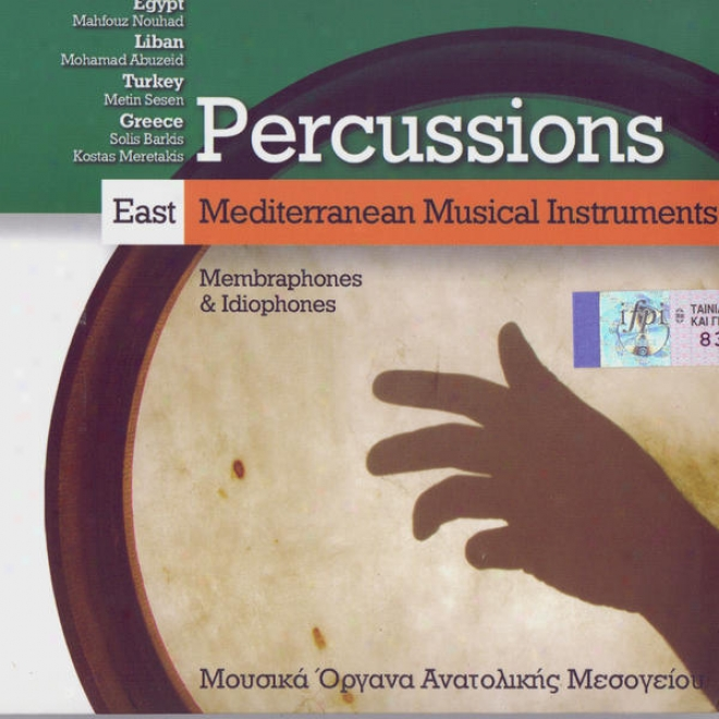 """east Mediterranean Musical Instrments: """"percussions"""" (egypt, Liban, Turkey, Greece)"""